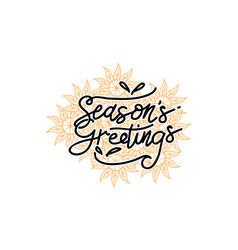 seasons greetings template vector image