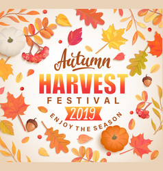 autumn harvest festival banner vector image