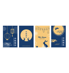 Greeting card set for mid autumn festival chinese vector