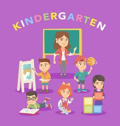 Group of children with teacher in the kindergarten vector