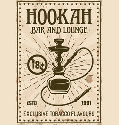 Hookah bar and lounge advertisement poster vector