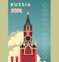 russia 2021 vertical calendar moscow kremlin vector image