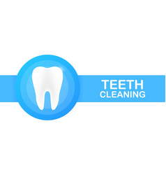 teeth cleaning teeth with shield icon design vector image