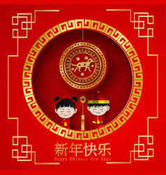 paper art of 2018 happy chinese new year vector image
