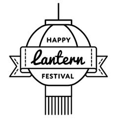 Happy Lantern festival greeting emblem vector