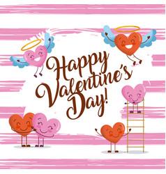 happy valentines day card invitation cute love vector image