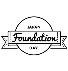 Japan Foundation Day greeting emblem vector image vector image