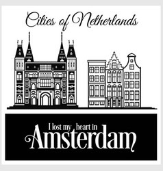 amsterdam - city in netherlands detailed vector image