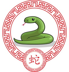 Chinese Zodiac Animal Snake vector image