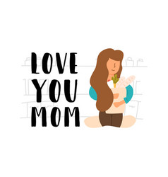 flat banner love you mom grocery store vector image