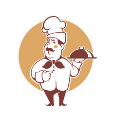 happy cartoon chef for your logo vector image