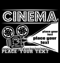 movie theater poster with projector retro style vector image