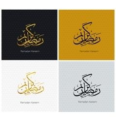 Set of greeting cards for ramadan kareem vector image