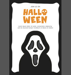 Ghost mask invitation card template vector