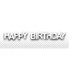Happy birthday 3d checkered banner vector