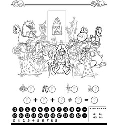 mathematical worksheet for coloring vector image vector image