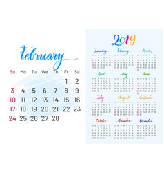 Colorful planner 2019 february separately vector
