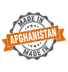 made in afghanistan round seal vector image