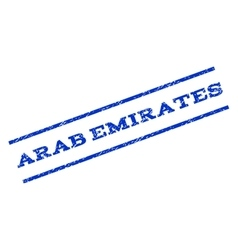 Arab Emirates Watermark Stamp vector image