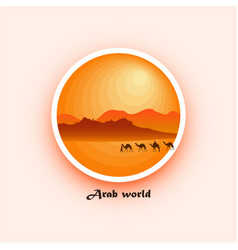 arab world vector image