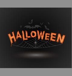 halloween text for halloween card vector image