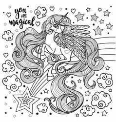 hand drawn black and white image for coloring vector image