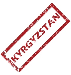New Kyrgyzstan rubber stamp vector image