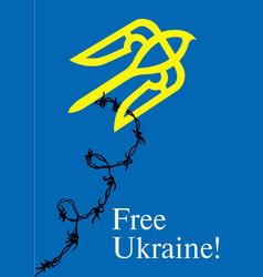 Poster free ukraine vector