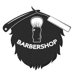 beard and razor symbol vector image