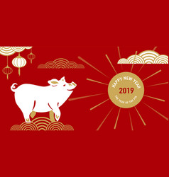Happy chinese new year 2019 with lucky pig sun vector