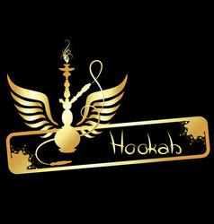 hookah golden vector image