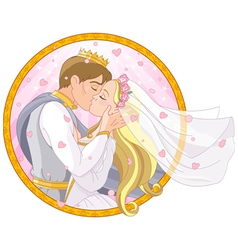 Royal Couple Wedding vector image