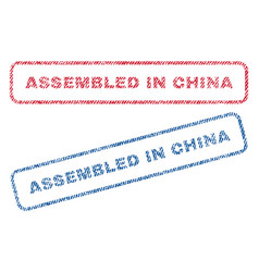 Assembled in china textile stamps vector