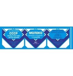 Condensed milk package vector