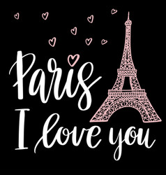 paris i love you vector image