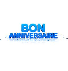 Blue happy birthday 3d banner vector
