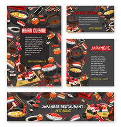 japanese restaurant menu banner with asian food vector image