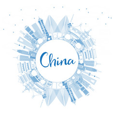 outline china city skyline with copy space famous vector image