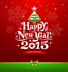 Happy new year 2015 text design background vector image