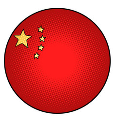 state flag china vector image