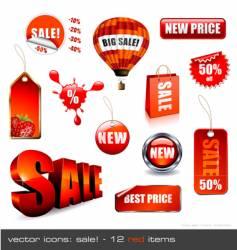 sale signage vector image