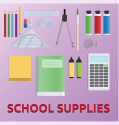 school supply collection vector image