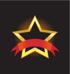 star frame vector image