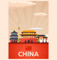 travel poster to china flat vector image