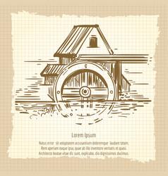 hand sketched vintage mill poster design vector image
