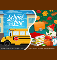 Back to school bus and student study supplies vector