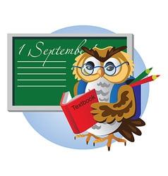 Bird owl student vector