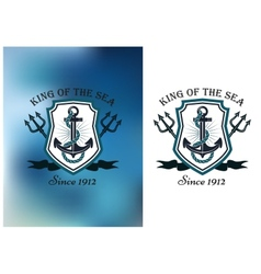 King Of The Sea nautical themed badge vector image