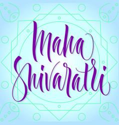 Maha shivaratri greeting card vector