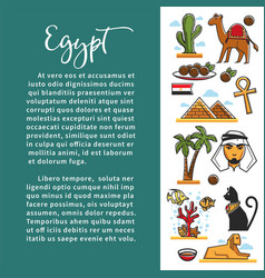 Architecture and cuisine welcome to egypt culture vector